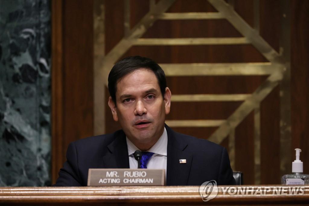 """트럼프 탄핵으로 치고받는 공화당…""""멍청한 일""""·""""탄핵사안"""""""