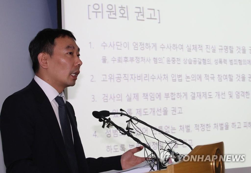 """김용민, '김학의 출금' 고발 시민단체에 """"무고 감당돼?"""""""