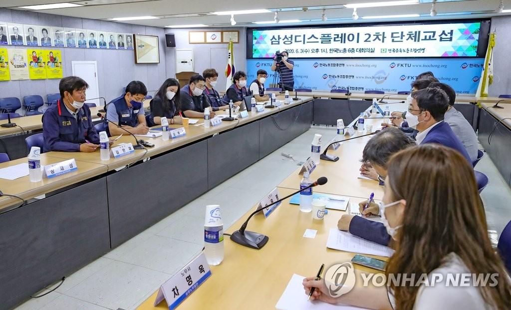 삼성디스플레이 14일 노조와 단체협약 체결…전자계열사 최초