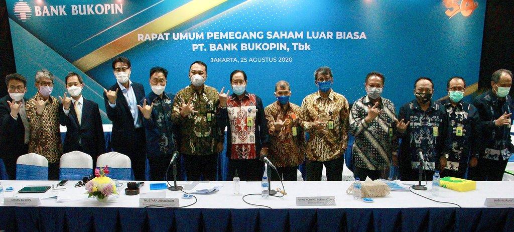 인니 부코핀은행 인수 국민은행, 1조6천억원 손배소송 당해
