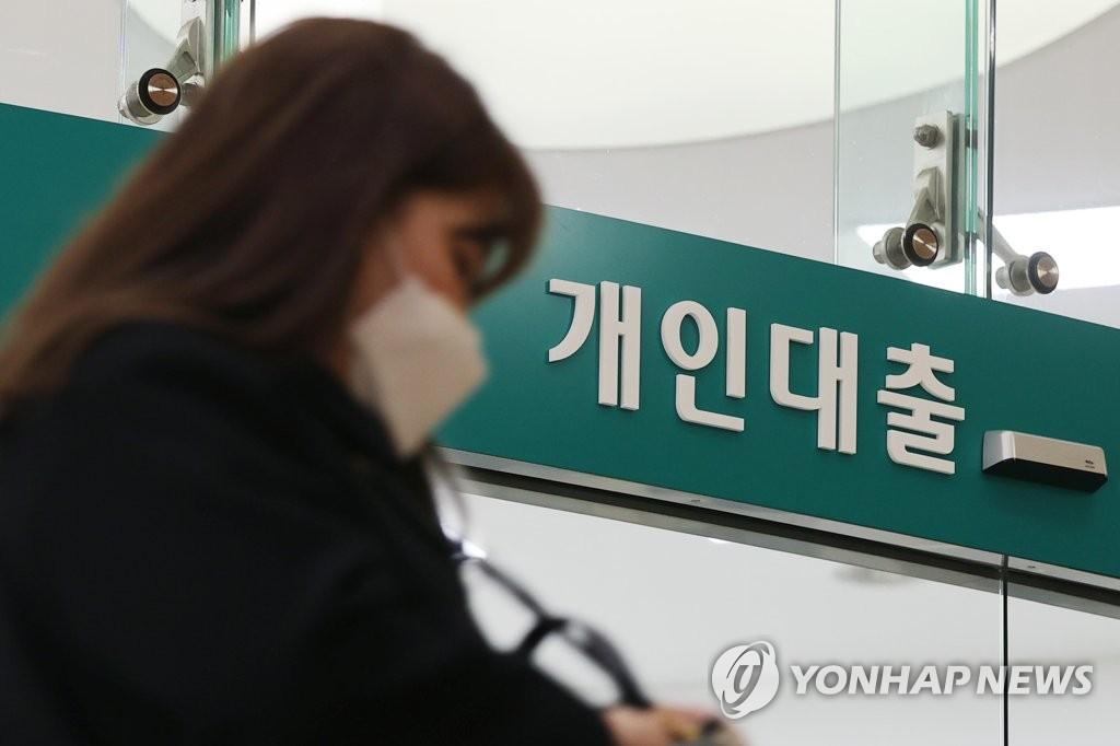 영끌·빚투 승자는 은행…'200% 성과급' 줄줄이 타결