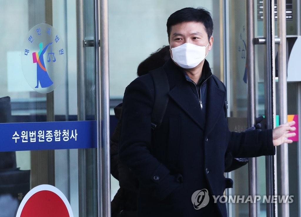 김태우 전 수사관 공무상 비밀누설 혐의 4개 유죄…징역형 집유(종합)