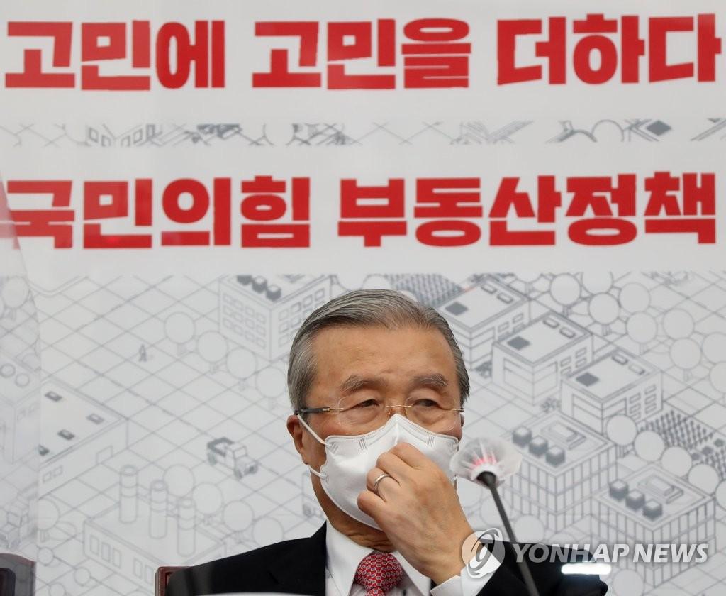 여야, 서울 부동산 민심 잡기에 총력…공약 봇물