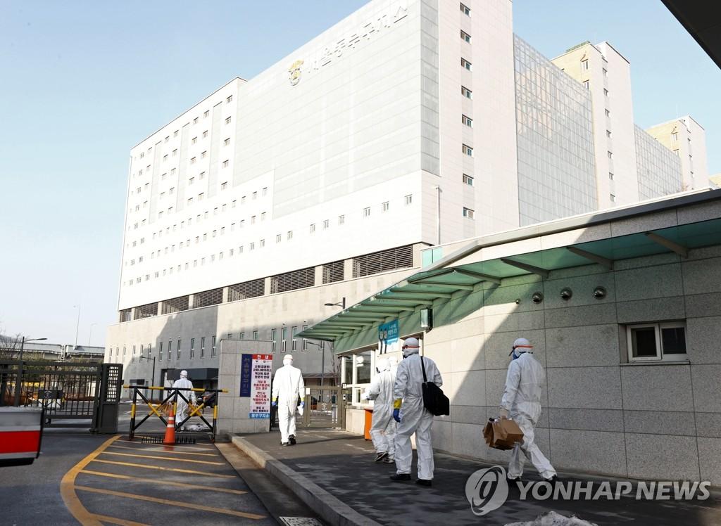강원 교도소 집단감염 '주춤'…격리 해제 전 검사 등 10명 확진