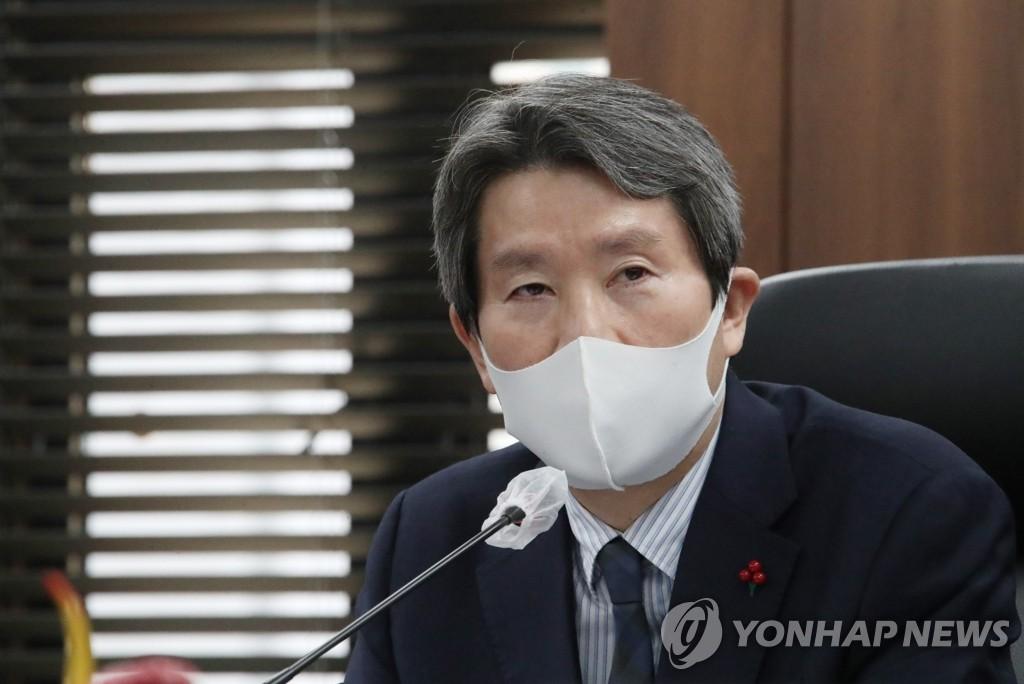 """이인영 """"한미훈련, 유연한 해법 기대…北도 유연하게 열려 있길"""""""
