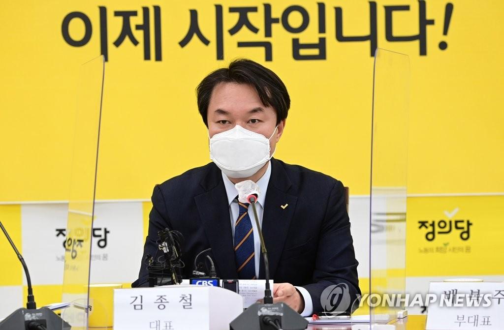 정의당 김종철 대표, 장혜영 성추행…전격 사퇴(종합)