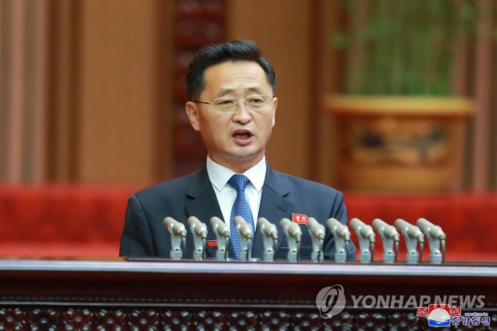 북한, 경제실패 책임 물어 내각 대폭 물갈이…어제 최고인민회의