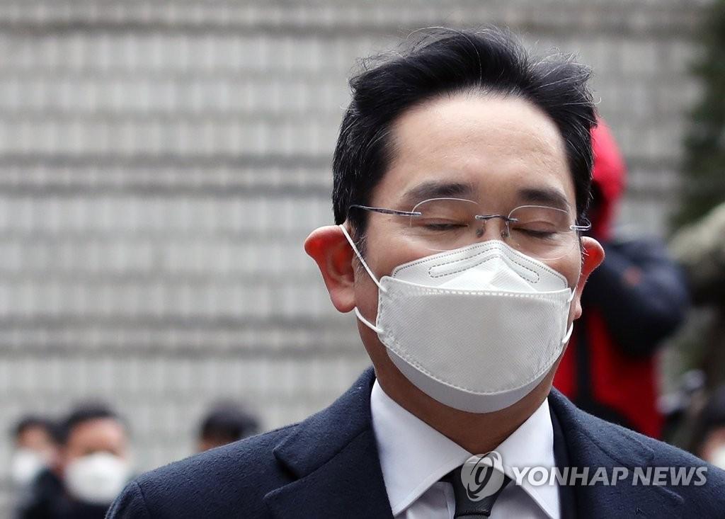 """삼성이 본사를 옮긴다고?…이재용 옥중회견문 돌자 삼성 """"가짜"""""""