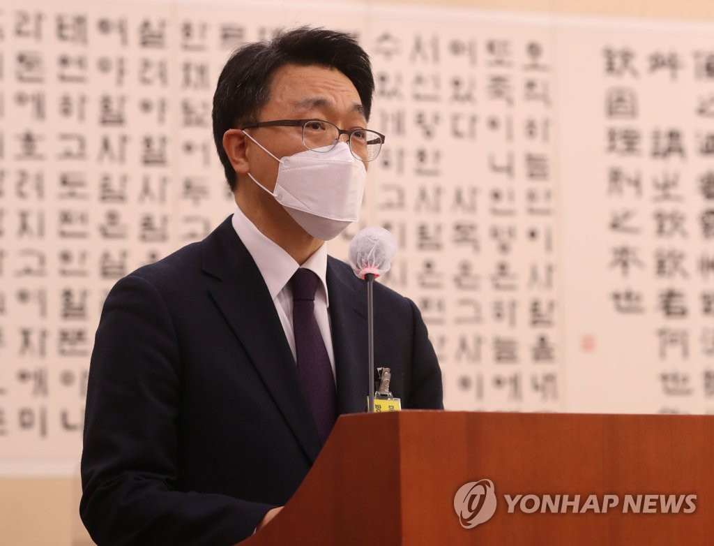 [일지] 부패방지법 청원부터 공수처 출범까지