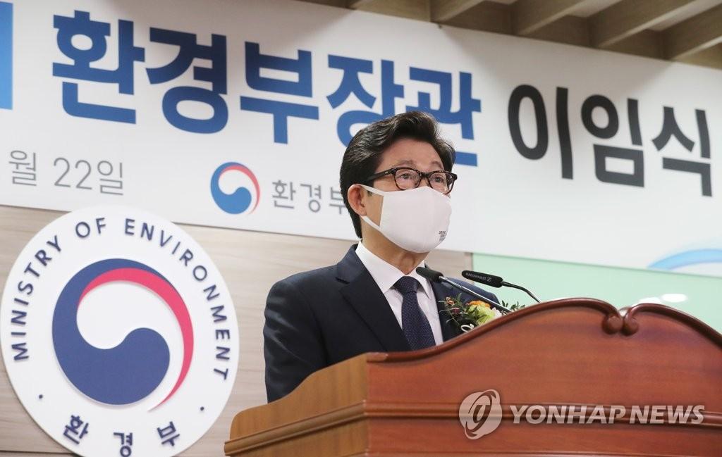 """조명래 """"그린뉴딜·탄소중립 선언 등 대전환 시작 기여해 영광"""""""