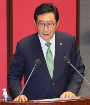 김한정 민주당 의원. 사진=연합뉴스