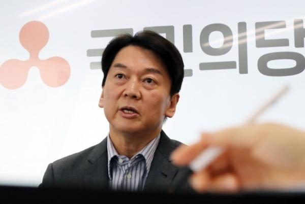 안철수 국민의당 대표 /사진=연합뉴스