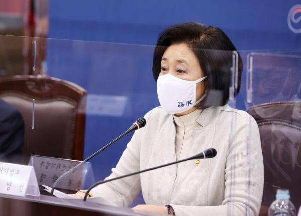 박영선 중소벤처기업부 장관 /사진=연합뉴스