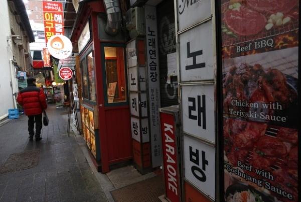 지난해 12월29일 서울 중구 명동 한 노래방의 문이 닫혀있다. /사진=연합뉴스