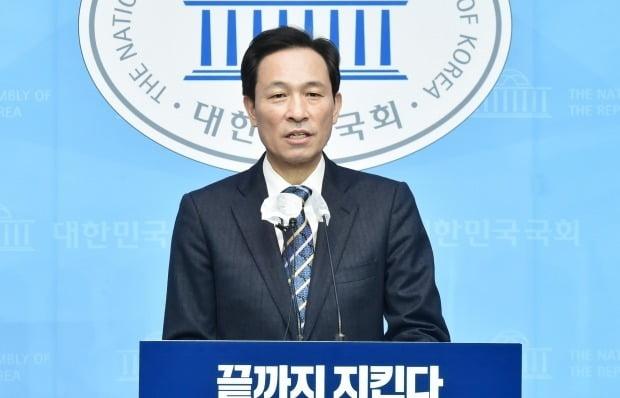 우상호 더불어민주당 서울시장 예비후보 / 사진=연합뉴스