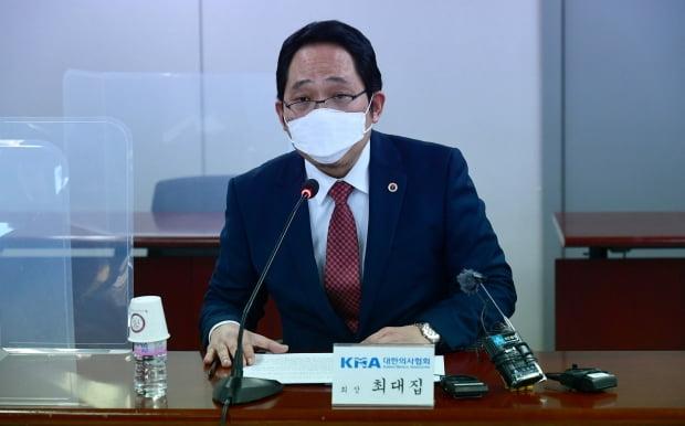 지난 18일 국민의당 코로나19 백신 간담회 발언하는 최대집 의협 회장. 사진=연합뉴스