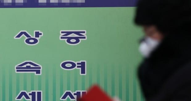 서울의 한 세무사사무소 모습. /연합뉴스