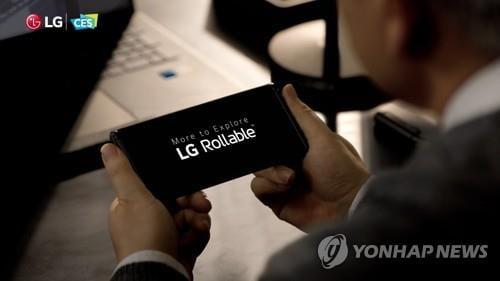 롤블 지난 게임의 성공을 보장 할 수 없었 을까 … LG 전자의 결정 배경