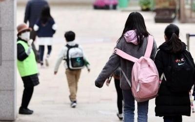 초등 저학년·특수학교 등교 확대…과밀학급에 교사 2천명 배치