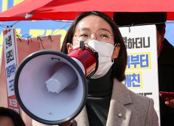 장혜영 정의당 의원. 사진=뉴스1