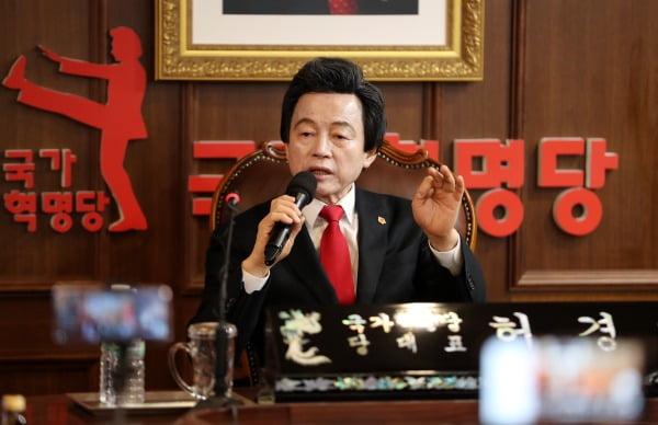 허경영 국가혁명당 총재가 지난달 23일 서울 여의도 국가혁명당 중앙당에서 열린 기자회견에서 서울시장 출마를 선언하고 있다. 사진=뉴스1