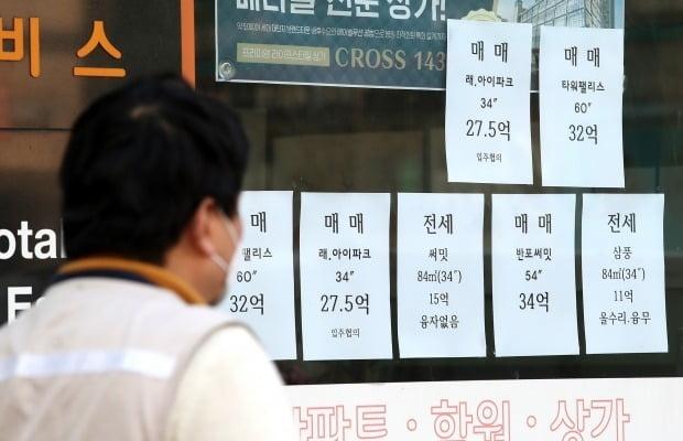 서울 서초구의 한 부동산 사무소에 매물 정보가 붙어 있다. /뉴스1