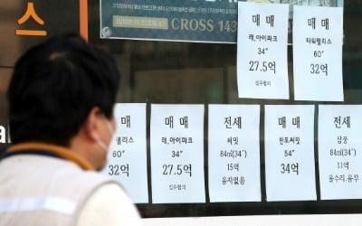 """""""2억 덜 받아도 팔아버리자""""…강남에서 급매 나오는 이유"""