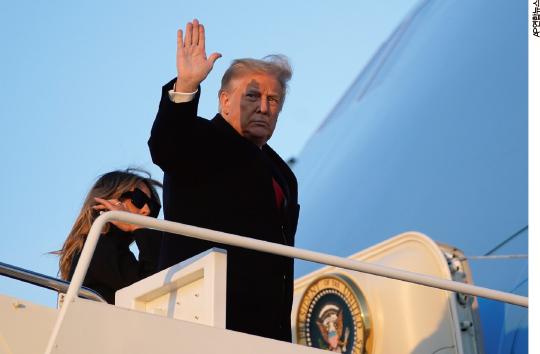 트럼프, 4년 뒤 대선 재도전하나 [글로벌 현장]