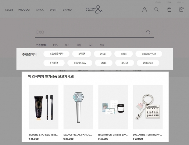 NHN AD 마케팅 솔루션 'more', 온라인 쇼핑몰 월 1000만원 추가 매출 창출 도와
