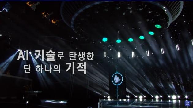 지난달 22일 방영된 SBS 'AI vs 인간' 김광석 편 일부. SBS 유튜브 캡처.