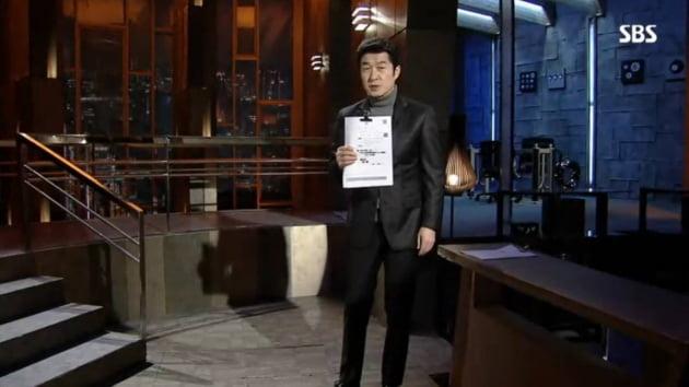 SBS '그것이 알고 싶다'에서 방송된 은별이 사건/사진=SBS '그것이 알고 싶다' 영상 캡처