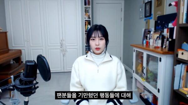 유튜버 양팡/사진=양팡 유튜브 캡처