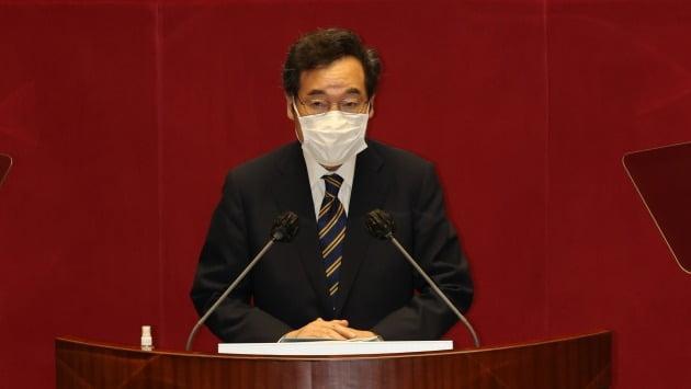 더불어민주당 이낙연 대표. 김범준 기자 bjk07@hankyung.com