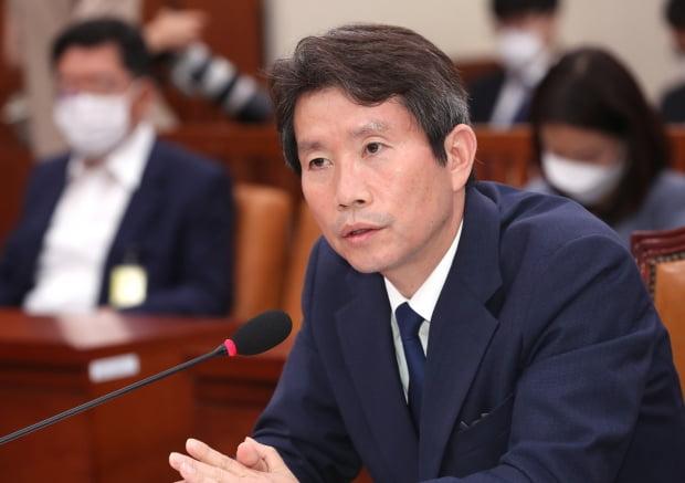 이인영 통일부 장관. 사진=연합뉴스