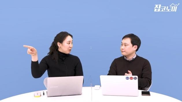 2·4 대책 뜯어보니…집값 상승세 쭈우욱 간다? [집코노미TV]