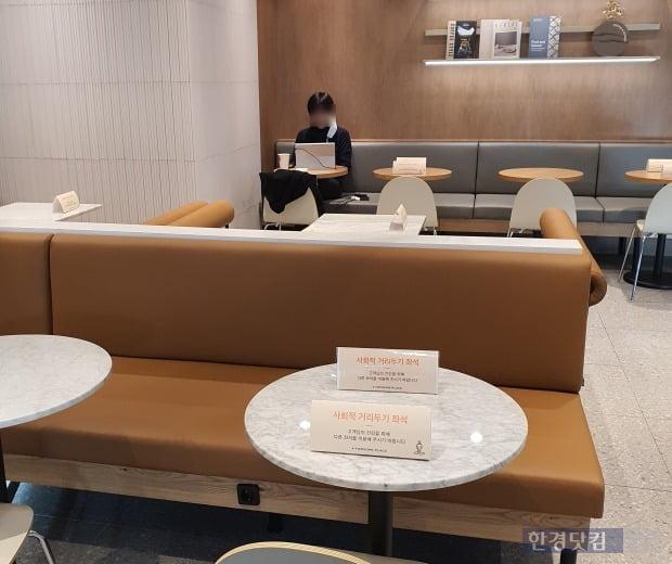 5일 서울시내 한 카페에서 '1인 카공족'이 마스크를 제대로 착용하지 않은 채 노트북을 사용하고 있다./사진=이미경 기자