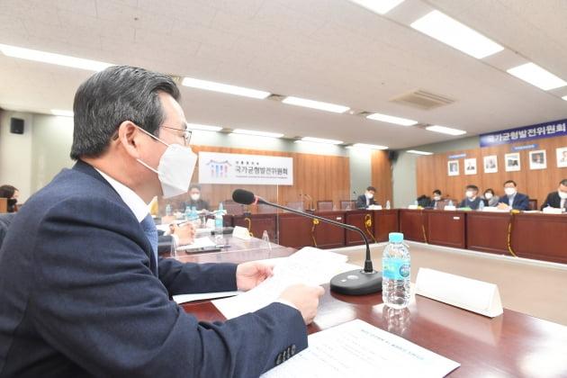 김용범 기획재정부 제1차관이 5일 정부서울청사에서 열린 '제3기 인구정책TF 출범 회의'를 주재하면서 모두발언을 하고 있다. /기획재정부 제공