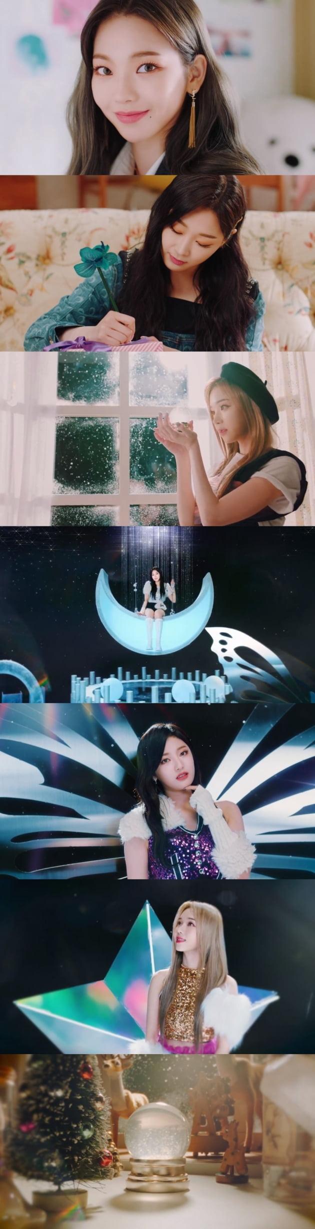 그룹 에스파 /사진='Forever(약속)' 뮤직비디오 티저