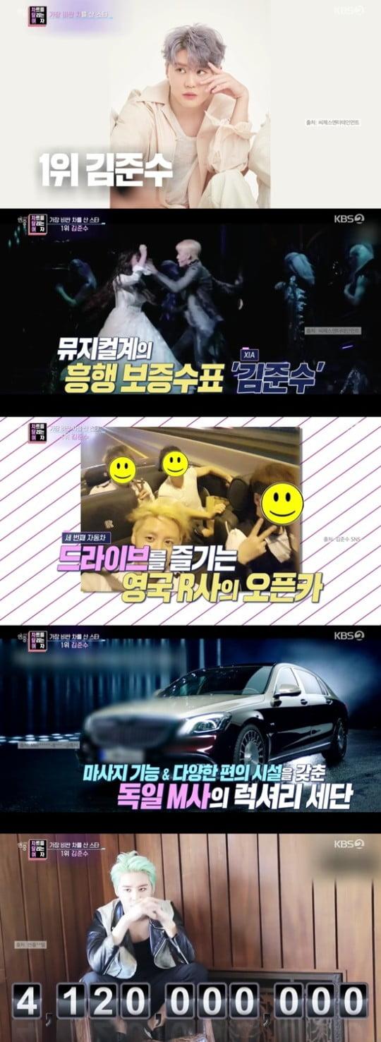 김준수/사진=KBS 2TV '연중 라이브'