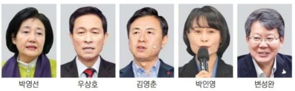 """우상호 """"野 단일화 대응…열린민주와 통합을"""""""