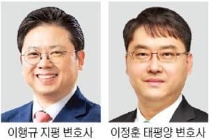 지평 이행규, IPO 법률자문 '최강'…태평양, 이정훈·노미은 '약진'