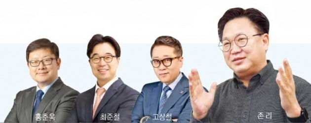 존 리·최준철·홍춘욱·조재영…The Moneyist에 뜬 국내 최고 재테크 고수들