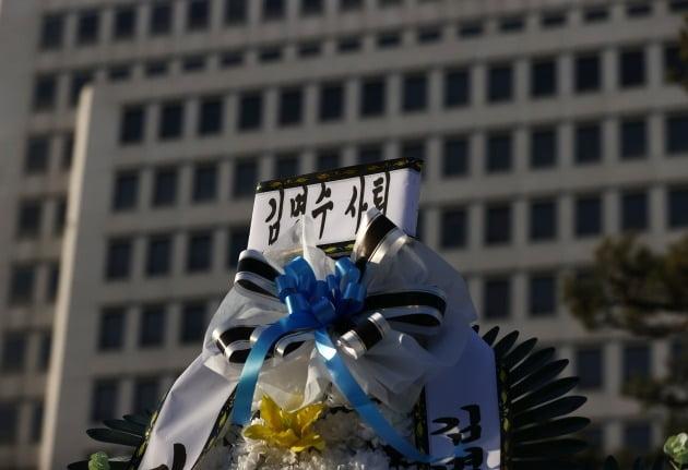 대법원 앞 대법원장 사퇴 촉구 근조화환 [사진=연합뉴스]