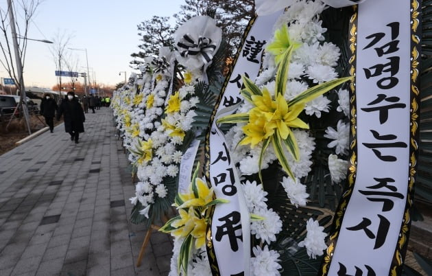 8일 오전 서울 서초구 대법원 앞에 김명수 대법원장의 사퇴를 촉구하는 근조 화환들이 놓여있다. 2021.2.8 [사진=연합뉴스]