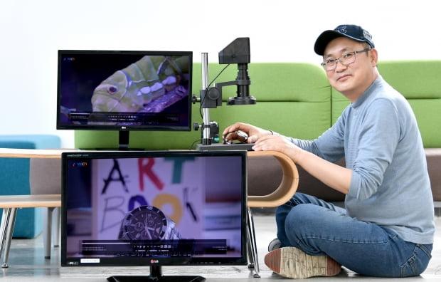 [서울창업허브 우수기업 ⑱]연시스템즈, '발상의 전환'으로 간편한 3D 촬영 카메라 개발