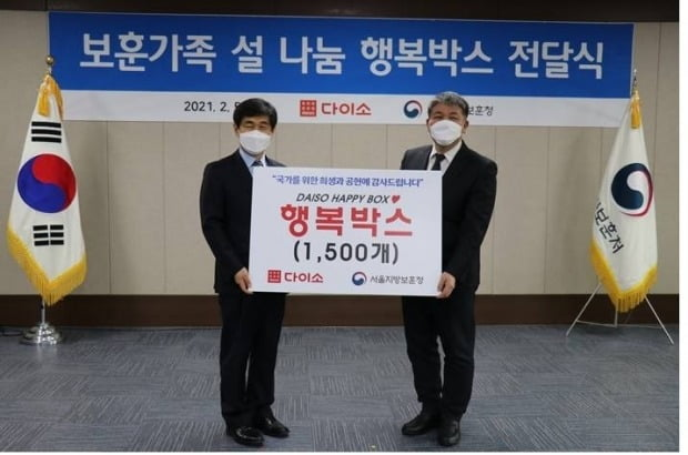 이성춘 서울지방보훈청장(왼쪽)과 신호섭 아성다이소 대표./사진=아성다이소 제공