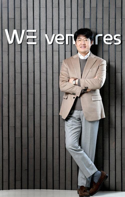 [2021 연세대 스타트업 에코시스템] 수평적 체계를 바탕으로 한 빠른 의사결정 구조가 강점인 VC 위벤처스