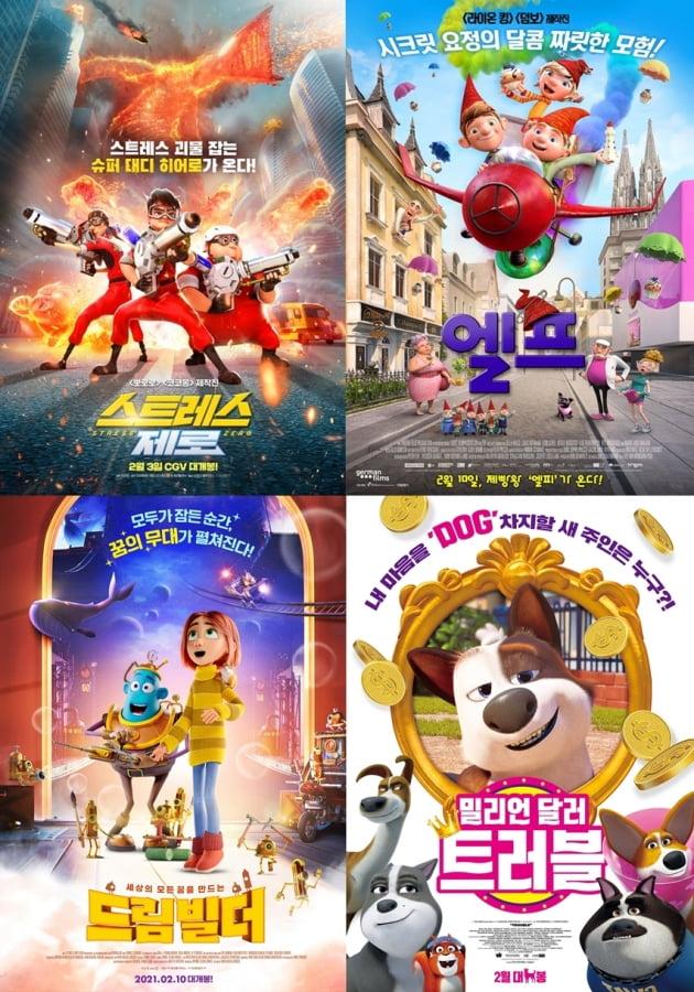 [2021 설날] 송가인부터 애니메이션까지…안전수칙 지키며 극장 가볼까