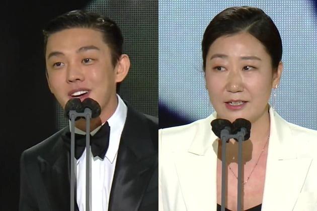 '제 41회 청룡영화상' 남우주연상 유아인, 여우주연상 라미란이 영광을 안았다. /사진=SBS
