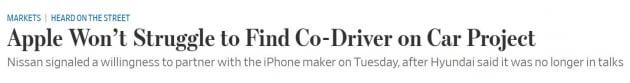 """WSJ """"애플, 현대차 아니어도 전기차 생산 문제 없다"""""""